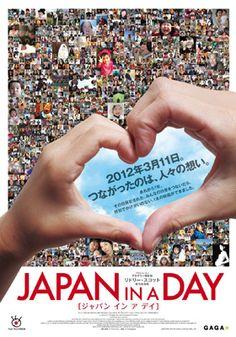 『JAPAN IN A DAY』| ロサンゼルス発 L.A.好きWEBマガジン「JAPA+LA(ジャパラ)」