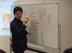 岩手初!LINEで集客! LINE@ビジネス活用セミナー 大成功! 小苅米健太郎のネットで岩手応援ブログ