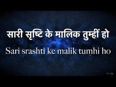 YouTube Christian Songs, Worship Songs, Song Lyrics, Ali, Dish, Indian, Music, Youtube, Musica