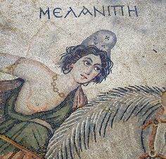 Faces of Ancient Byzantine Empire Ancient Rome, Ancient Art, Ancient History, Art History, Byzantine Art, Byzantine Mosaics, Roman Art, Minoan, Greek Art