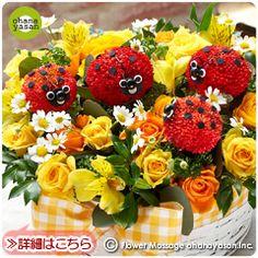 幸せの花テントウ・ペア