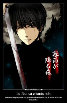 forest of drizzling rain manga - Google Search
