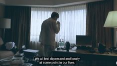 Sad And Lonely, Feeling Sad, Bts Photo, Namjoon, Curtains, World, Home Decor, Bts Quotes, Captions