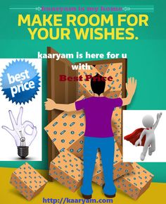 If you want to know about best price , kaaryam is here for you ....Go To kaaryam.com
