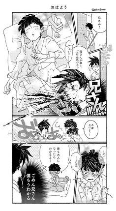 Ritmob  Kageyama ritsu  Kageyama shigeo  Mobpsycho100