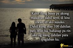 Cheesypinoy.com » Love Quotes, Cheesy Quotes, Emo Quotes, Inspirational Quotes, Pick up lines, Pinoy Love Quotes, Tagalog Love Quotes, Pinoy Emo Quotes, Philippine funny Pictures, Filipino Funny Pics, Funny Pics » Isang Dahilan..