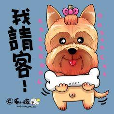 Line Flower, Winnie The Pooh, Disney Characters, Fictional Characters, Art, Art Background, Kunst, Pooh Bear, Gcse Art