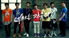 When will ikon debut?