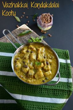 Raw Banana and Black Chickpeas Curry