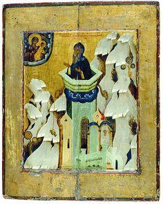 File:Saint Simeon Stylites.jpg