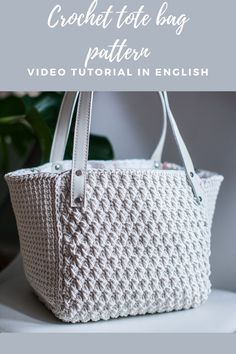 Crochet tote bag pattern by IlovecreateStore. Michel crochet bag Video Tutorial PDF pattern Crochet large bag Polyester cord Gift for knitters. Crochet tote bag pattern with complete and detailed video-description of the whole large bag creating process. The pattern for creating a bag is not difficult and is detailed in the video. The terms of crocheting are 4-5 days.