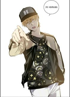 Manhwa, Peach Love, Handsome Anime Guys, Fictional Characters, Art, Author, Stickers, Anime Characters, Art Background