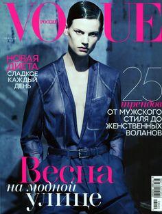Saskia de Brauw by Paolo Roversi Vogue Russia February 2013