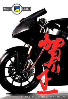 """BRS Photoblog 19 > """"The Moriwaki files!!"""" http://bitubo-raceservice.blogspot.nl/2014/05/brs-photoblog-19-moriwaki-files.html"""
