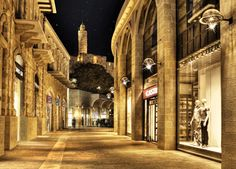 Mamilla Mall - Jerusalem, Israel. So many quick runs to / homework days at Aroma Coffee, there!