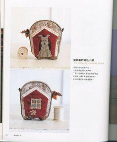 Yoko Saito-House House House - Poncho - Picasa Web Albums