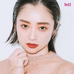 rose makeup look Japanese Makeup, Korean Makeup, Beauty Makeup, Hair Makeup, Hair Beauty, Short Bridal Hair, Sweet Makeup, Fashion Photography Inspiration, Girl Haircuts