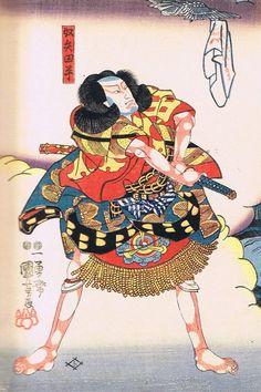 UKIYO - E.......BY KUNIYOSHI.......PARTAGE OF ARTIST SALON OF JAPAN.....ON FACEBOOK......