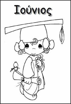 Coloring pages precious moments 77 Pattern Coloring Pages, Cute Coloring Pages, Coloring For Kids, Coloring Sheets, Adult Coloring, Coloring Books, Graduation Clip Art, Precious Moments Coloring Pages, You Draw