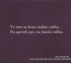 Na kareeb aya na fasla rakha dil se dil tak Secret Love Quotes, Love Quotes In Hindi, Shyari Quotes, Poetry Quotes, Qoutes, Poetry Hindi, Unspoken Words, Gulzar Quotes, Zindagi Quotes