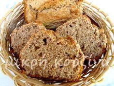 Το ψωμί που φτιάχνεται εύκολα και γρήγορα με μπύρα το γνωρίζετε οι περισσότερες (και περισσότεροι που ασχολείστε με την κουζίνα). Πρόσφατα, ...