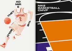 It's Nice That | Bureau Mirko Borsche works with Nike Basketball on a new graphic language
