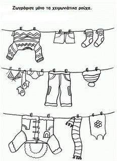 Maro's kindergarten: winter clothes craft, printables & mini book  #wintercrafts #winterclothescrafts
