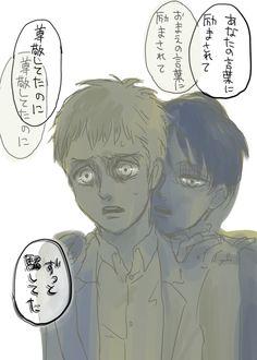 Eren and Falco