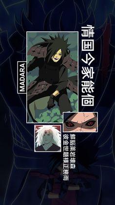 Madara Uchiha Wallpaper - Naruto Shippuden
