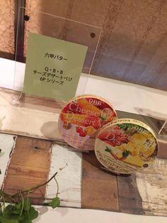 Q・B・Bチーズデザートべジ6P シリーズ@六甲バター