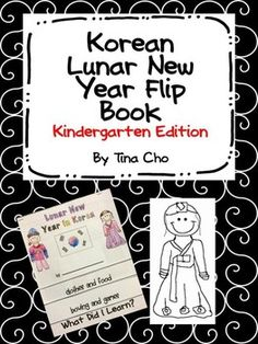 Korean new year cards kids with lanterns pinterest korean and they celebrate differently from the chinese students color read and answer questions about the korean lunar new yearr kindergarten1st grade m4hsunfo