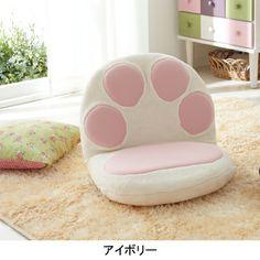 Romapri: Living room; furniture; 肉球座椅子1