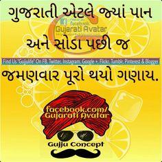 #Gujju #Concept