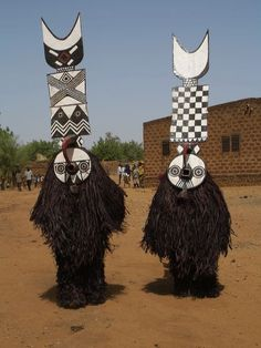 "Africa | ""Bwa people, village of Boni, Gnoumou family 3/05/07"".  Burkina Faso 
