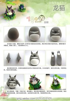 Clay Crafts Fimo Sculpey Modelling Polymer Crafts with Sculpting clay Free Kids Activities Clay Projects Templates and Ideas Cute Adorable Kawaii Critters and CreaturesJapanese crafts miniature dollshouseJapan Crafts Crea Fimo, Fimo Clay, Polymer Clay Projects, Polymer Clay Charms, Polymer Clay Creations, Clay Crafts, Totoro, Clay Figures, Fondant Figures