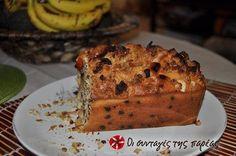 Κέικ πρωινού με φιστικοβούτυρο και δημητριακά #cakeproinou #cakemedimitriaka #cookpadgreece