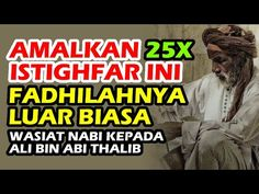 Ali Bin Abi Thalib, Doa Islam, Prayer Verses, Islamic Inspirational Quotes, Stars At Night, Allah, Prayers, Education, Youtube