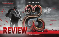 Vikram I movie review and rating, Shankar Ai movie review and rating, Ai box office collections report income, vikram i movie critics review