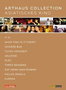 Arthaus Collection Asiatisches Kino - Gesamtedition 10 DVDs: Amazon.de: Filme & TV