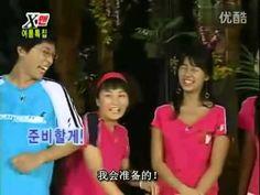 "Kim Jong Kook & Yoon Eun-hye X-man ""Of course"" - YouTube"