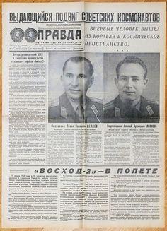 1965 Soviet Russia Russian Space Program VOSKHOD 2 WORLD 1 SPACEWALK Newspaper.