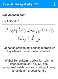Doa Ashabul Kahfi Doa Islam, Islam Muslim, Islam Quran, Islamic Art, Islamic Quotes, Prayer For The Day, Hadith, Allah, Prayers