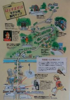 seiseki sakuragaoka in Tokyo - model town of the Studio Ghibli film Whisper of the Heart