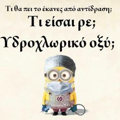 Image about funny in greek quotes by Emi on We Heart It Minion Meme, Minions Quotes, Funny Photos, Funny Images, Funny Greek Quotes, True Words, Best Quotes, Nice Quotes, Just For Laughs