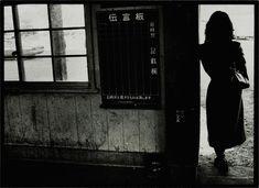 From Yokosuka Story, Ishiuchi Miyako. Japanese Photography, Gelatin Silver Print, Photo Studio, Black And White, Celebrities, Image, A3, Photos, Culture