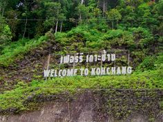 Koh Chang is an island situated 310 kilometers from Bangkok on the eastern seaboard of the Gulf of Thailand and near the border with Cambodia.