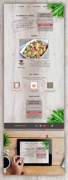 """Check out my @Behance project: """"Food Pack Ужины на неделю"""" https://www.behance.net/gallery/63048491/Food-Pack-uzhiny-na-nedelju"""