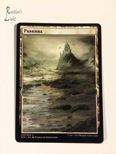 Plains - Russian Full Art - MTG Alter - Revelen's Light Altered Art Magic Card