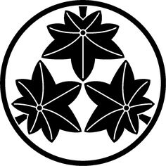 糸輪に三つ楓 いとわにみつかえで 家紋