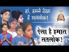 हां हमने देखा है सतलोक - Followers Of Sant Rampal Ji Maharaj   Satlok Ashram   As Dass - YouTube Supreme, God, Youtube, Movie Posters, Movies, Dios, 2016 Movies, Popcorn Posters, Movie
